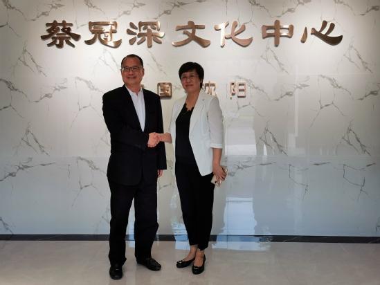 熊晓梅会见香港新华集团主席蔡冠深