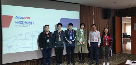 """计算机学院赴武汉开展""""就业三级市场建设""""企业走访工作"""