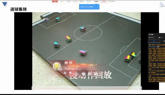 机器人学院举办RoboCup机器人世界杯校内选拔赛培训会
