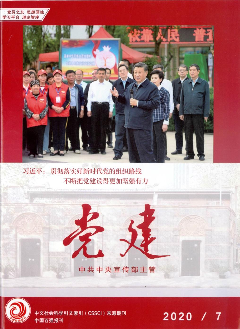 http://www.weixinrensheng.com/zhichang/2328911.html