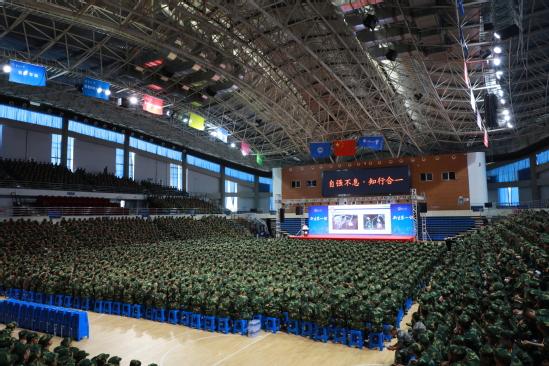 东北大学开展2019级新生安全教育活动