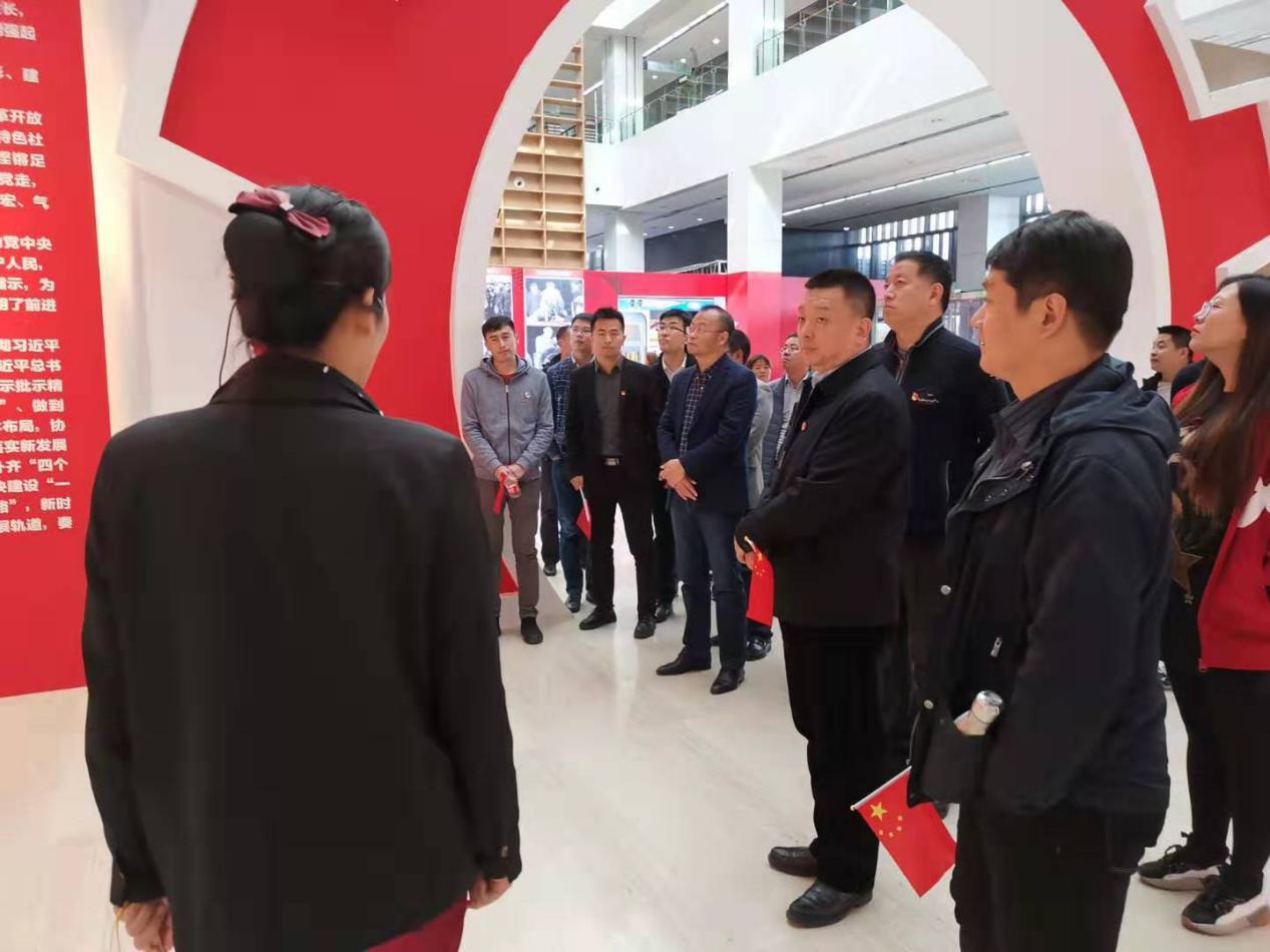科学技术研究党支部参观辽宁省庆