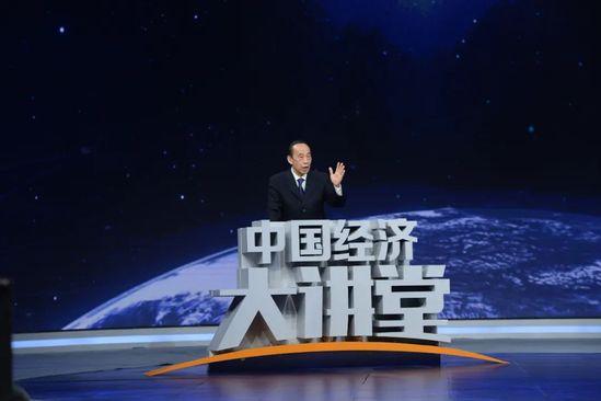 敬请关注:王国栋院士做客CCTV-2央视财经频道《中国经济大讲堂》