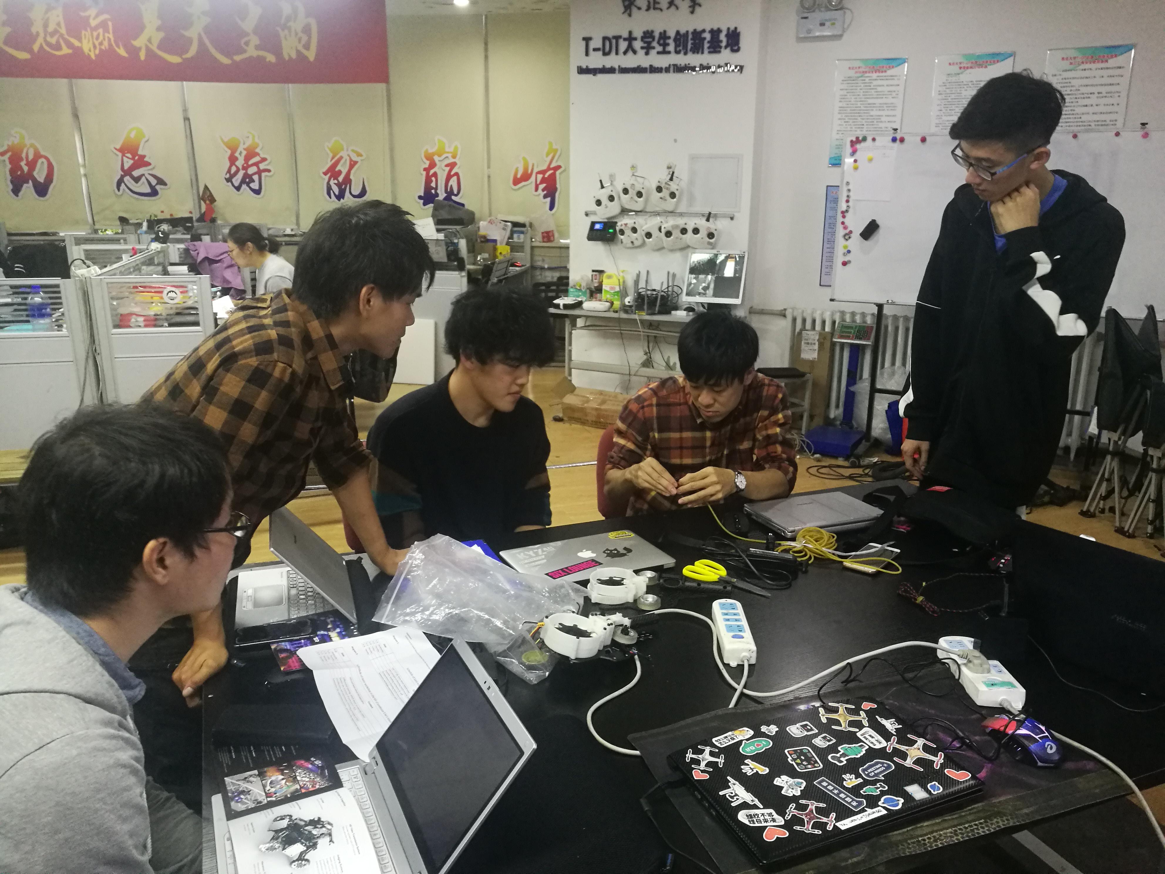 日本九州工業大學師生到機械學院進行學術交流