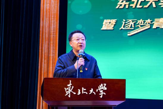 """东北大学第十五届""""自强之星""""颁奖典礼 暨""""逐"""